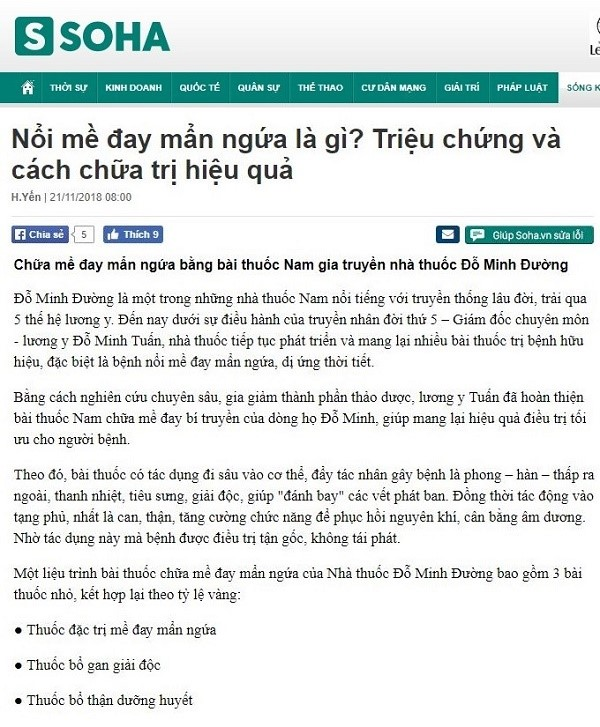 Trang tin Soha số ra ngày 21/11/2018 nói về hiệu quả của bài thuốc Đỗ Minh Đường